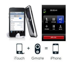 convertir iPodt ouch iPhone